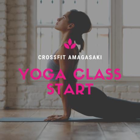 Yogaクラス開始のお知らせ